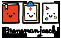 Breneman Jaech Foundation
